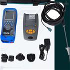 KANE458英国凯恩多功能烟气分析仪