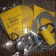TURCK傳感器PS010V-301-LI圖爾克上海分公司