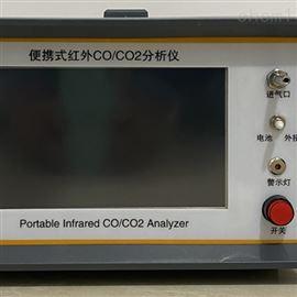 LB-QT-IR具有小时均值红外不分光CO/CO2二合一分析仪