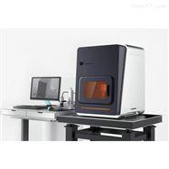BMF nanoArch® S140