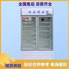 双门药品阴凉柜8-20℃欧莱博BLC-660
