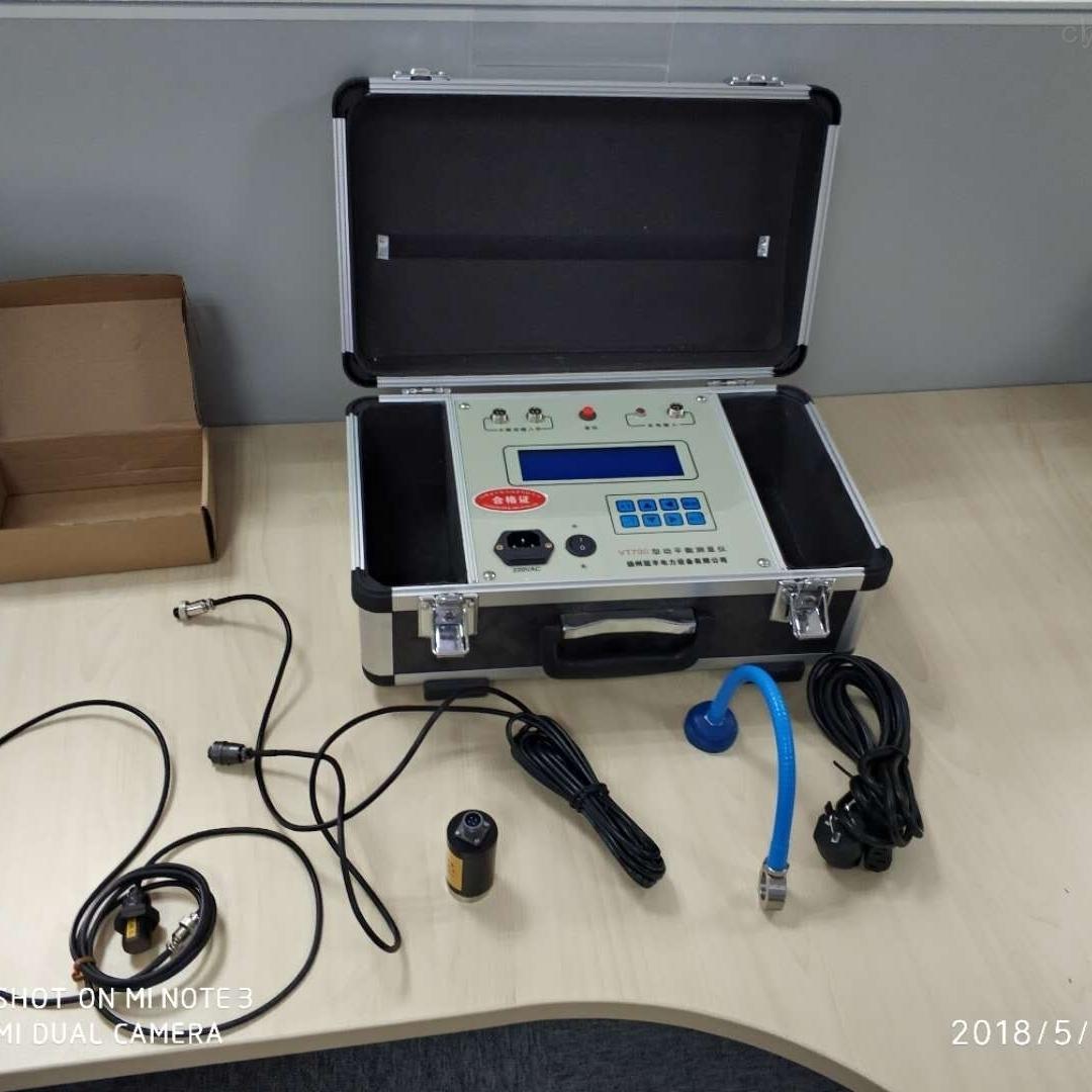 砂轮机动平衡测试仪