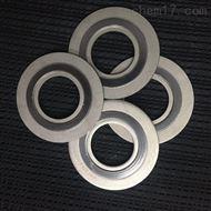 D型內外環金屬纏繞墊片成品報價