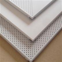 微孔铝天花吸音板