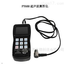PT600平润科技超声波测厚仪