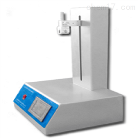 ZRX-17407浸渍提拉 镀膜机