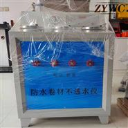电动数显防水卷材油毡不透水仪