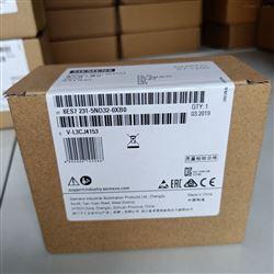 6ES7231-5ND32-0XB0朝阳西门子S7-1200PLC模块代理商