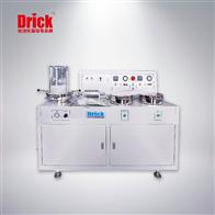 DRK503快速紙頁成型抄片器~抄片機