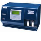 UL40BC牛奶分析仪