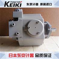 P31VR-20-EP-D-C7-21-S245-TOKYO KEIKI东京计器柱塞泵 液压泵
