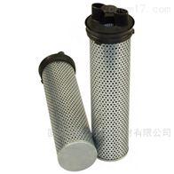 LHA滤芯TIE-25-BTA-10滤油器滤网
