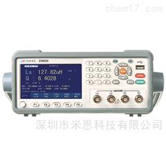 ZX8530/ZX8531/ZX8532致新精密ZX8530/8531/8532 LCR数字电桥