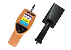 R900型α、β表面污染仪