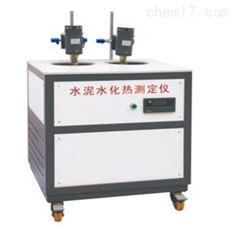 自动恒温水泥水化热测定仪(溶解热法)