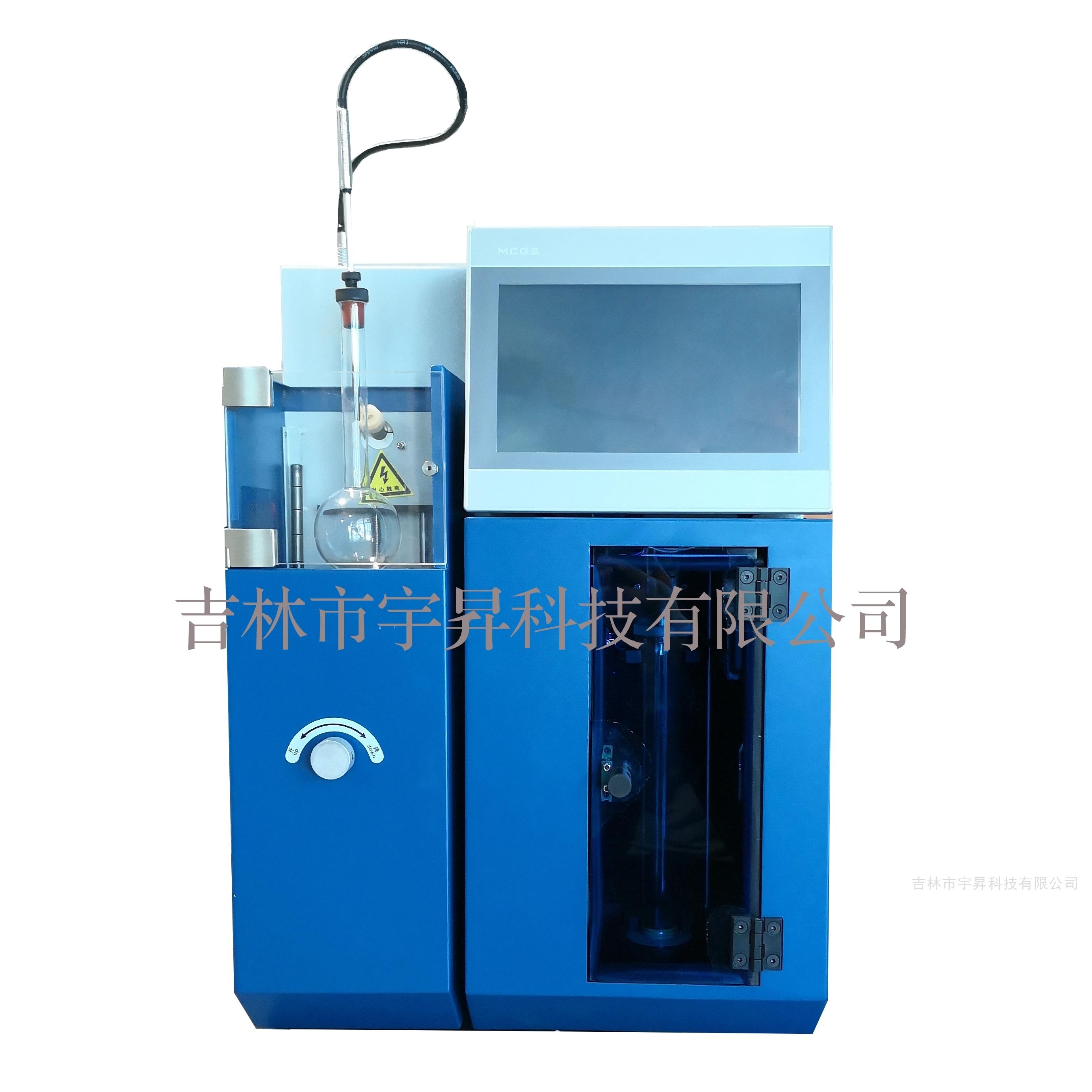 全自動甲醇沸程測定儀
