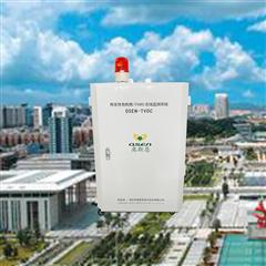 OSEN-TVOC固定污染源挥发性有机物在线监测系统