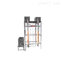 VS-ZH/SF酸性廢水中和實驗裝置