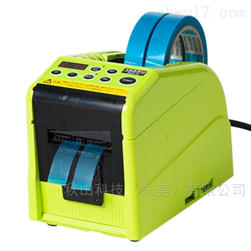 日本yaesu带有尖duan弯曲功能的胶带分配器