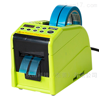 ZCUT-10日本yaesu带有尖duan弯曲功能的胶带分配器