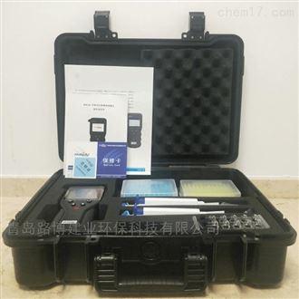 水质毒性检测仪发光细菌法水质分析仪