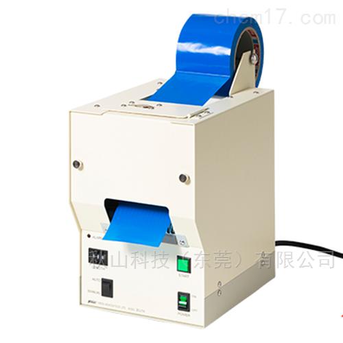 日本yaesu选择胶带宽度的胶带分配器切割器