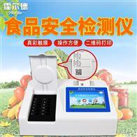 HED-S120山梨酸钾含量检测仪