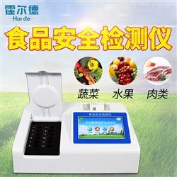 HED-S120食品草酸检测仪