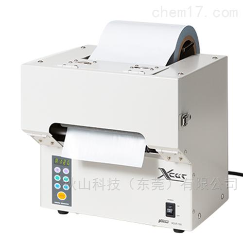 日本yaesu胶带切割低噪音低振动胶带分配器