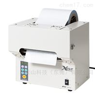 XCUT-150日本yaesu胶带切割低噪音低振动胶带分配器