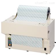 日本yaesu低噪音低振动胶带分配器XCUT-300