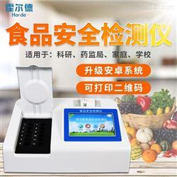 HED-P12便携式食品安全硼砂含量检测仪