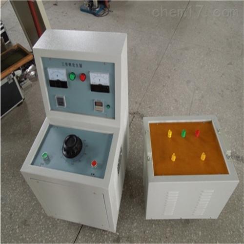 YDJ系列试验变压器(油浸式)