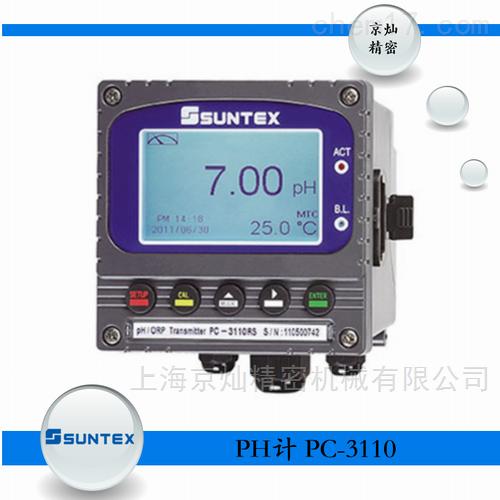 上泰PH计PC-3110