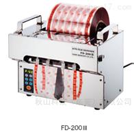 日本yaesu可调整OPP卷膜胶卷分配器FD-200Ⅲ