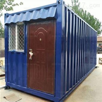 HWHS-2集装箱养护室