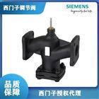 北京VVF42.125-200C西门子调节阀