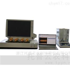 自动种子分析仪 TPKZ-1