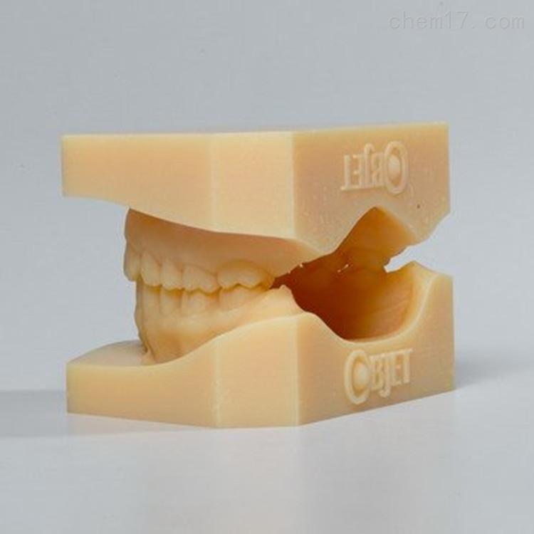 室温固化牙齿复模模具胶