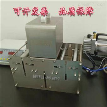 JCY-3全自动低温柔度仪 *