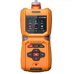 LB-MS6X泵吸式PID光离子VOC气体检测仪