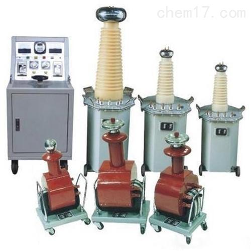 交直流高压试验变压器/试验仪器