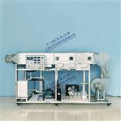 DYZ002表冷器喷水室换热性能实验装置/制冷系列