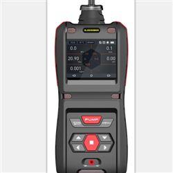 LB-MS5X泵吸五合一有毒有害多气体检测仪