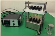 Hipep全自动多肽酸解仪