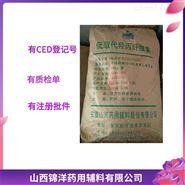 医用级低取代羟丙纤维素制药中作用和溶解性