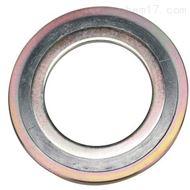 不锈钢316金属八角垫片现货