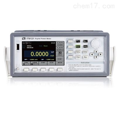 IT9121E功率分析仪