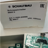 S800B德国SCHALTBAU速动开关