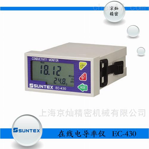 上泰电导率仪EC-430
